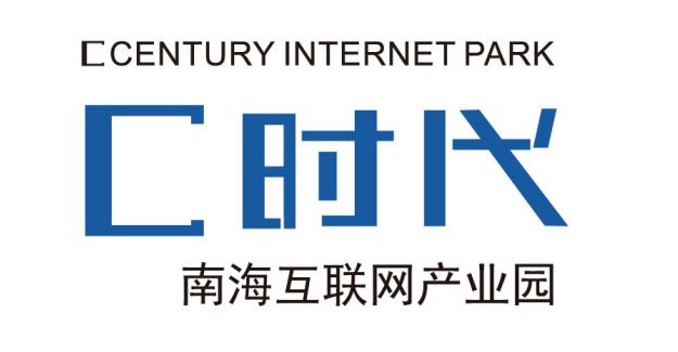 c时代南海互联网产业园